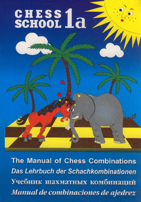 Ivashchenko, Sergey - Manual of Chess Combinations - Chess School 1a.pdf