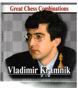 Kramnik, Vladimir - Great Chess Combinations.pdf