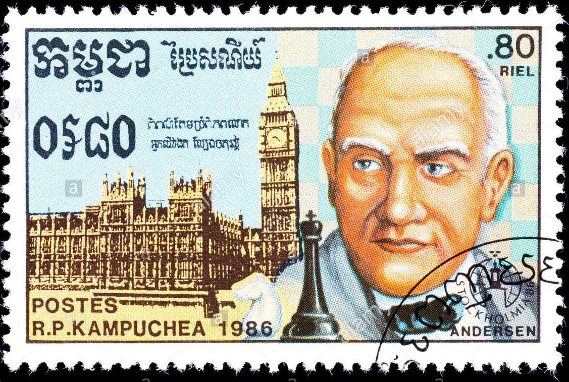 Cambodia 1986