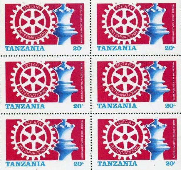 Tanzania 1986