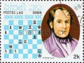 Laos 1988 1