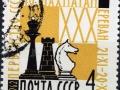 Russia 1962